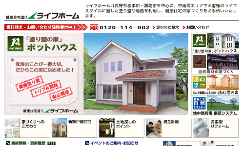 Lifehome-group